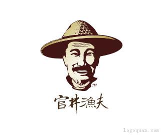 官井渔夫标志设计欣赏