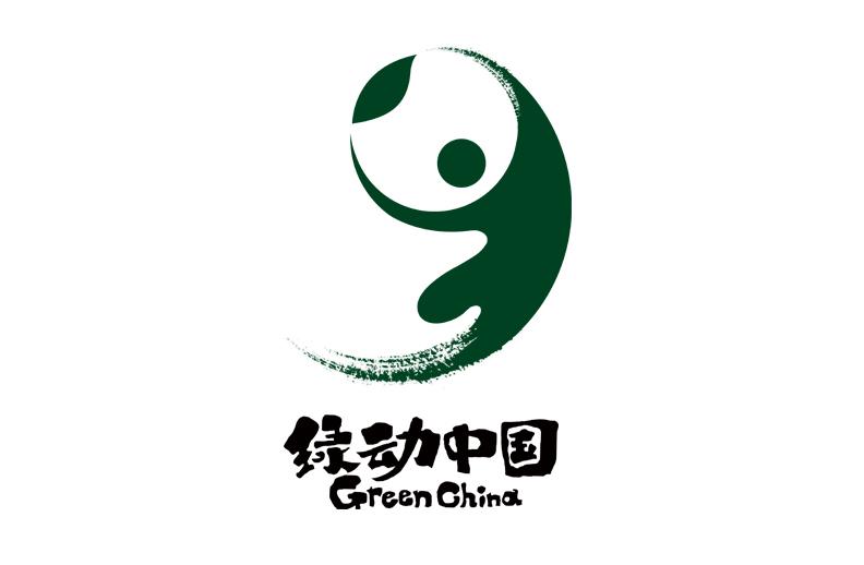 绿地中国标志