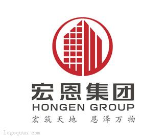 宏恩集团logo设计