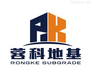 蓉科地基logo设计