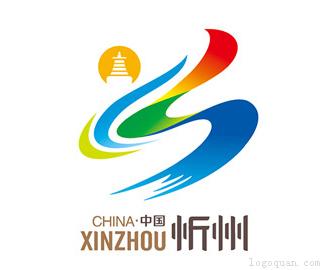 忻州城市形象标识