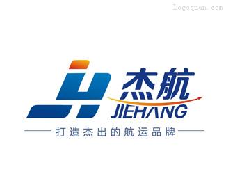 杰航国际物流Logo