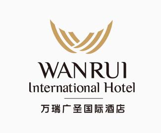 万瑞广圣国际酒店LOGO