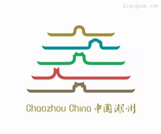 潮州城市形象标志设计